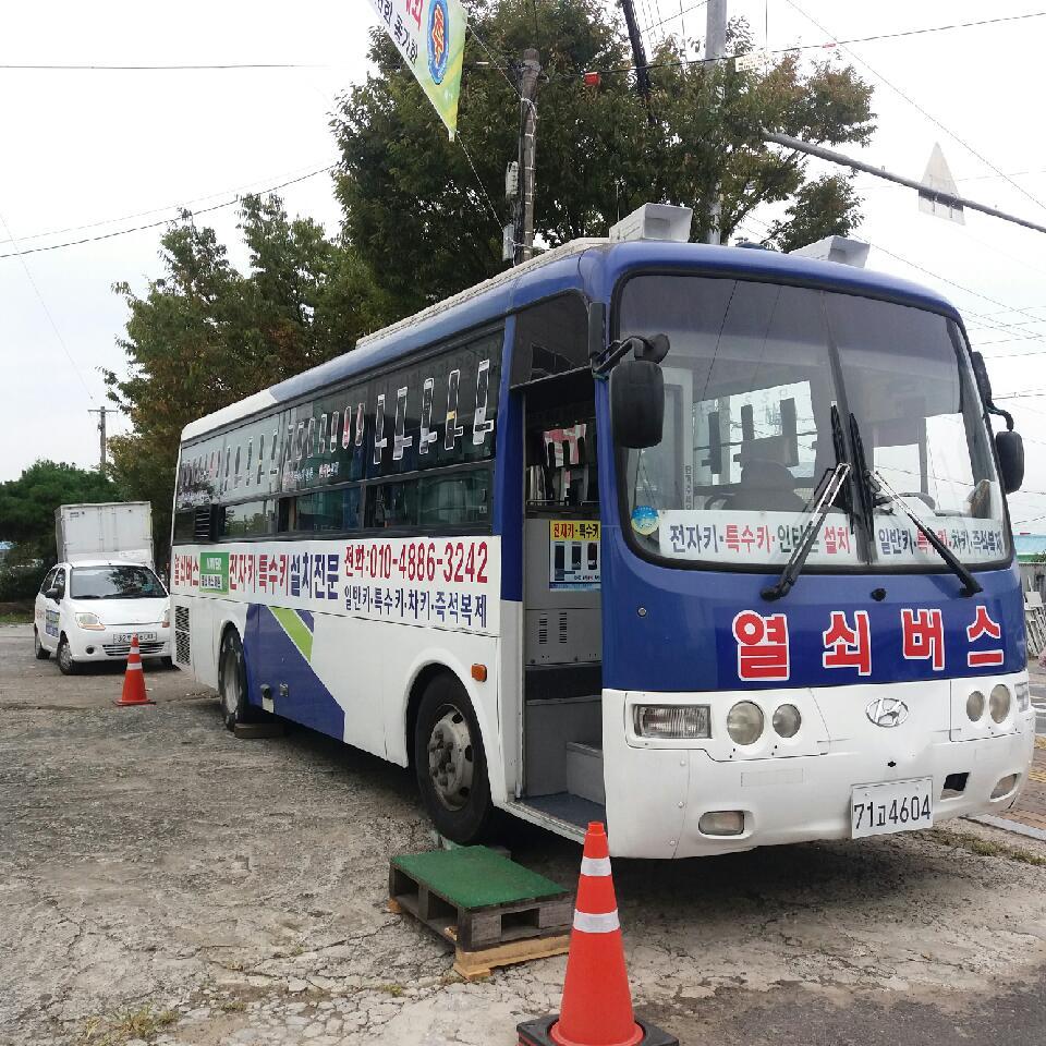 이미지 1:현대 에어로타운(34인승) 구조변경 2인승 버스판매합니다.