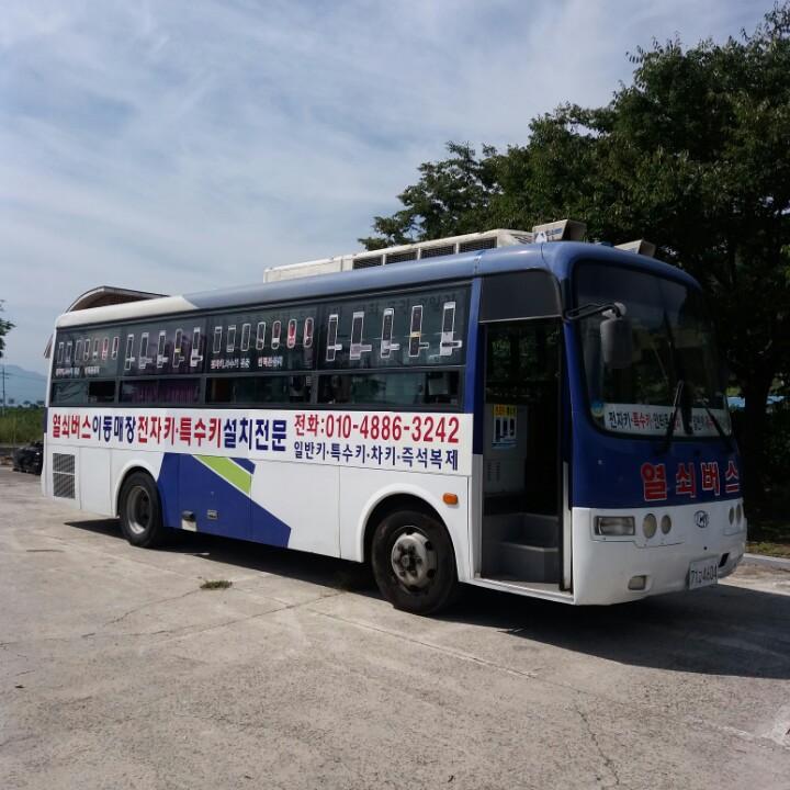 이미지 2:현대 에어로타운(34인승) 구조변경 2인승 버스판매합니다.